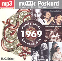 MuZZic Postcard The Very Best Hits Of 1969 Year (mp3) Серия: History Series Hits Collection инфо 6177d.